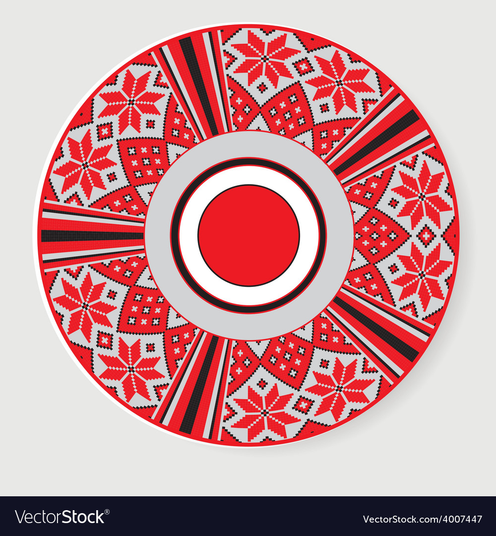 Circular ethnic oranament vector | Price: 1 Credit (USD $1)