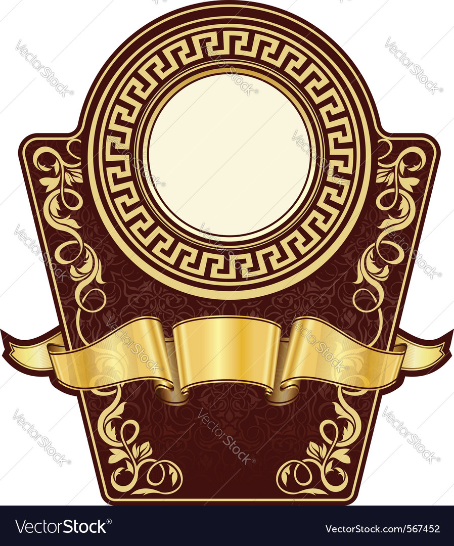 Golden sticker vector | Price: 1 Credit (USD $1)
