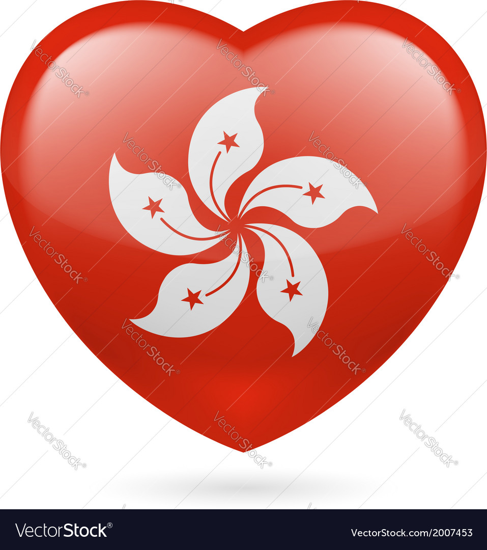 Heart icon of hong kong vector | Price: 1 Credit (USD $1)