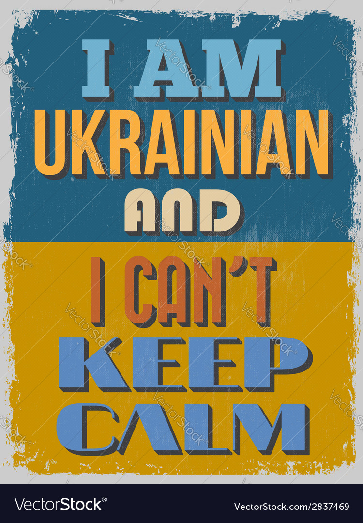 Poster i am ukrainian and i cant keep calm vector | Price: 1 Credit (USD $1)