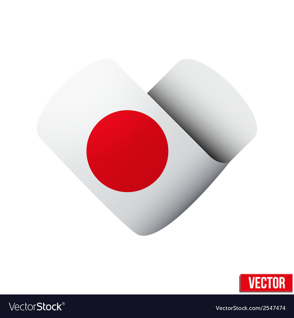 Flag icon in the form of heart i love japan vector   Price: 1 Credit (USD $1)