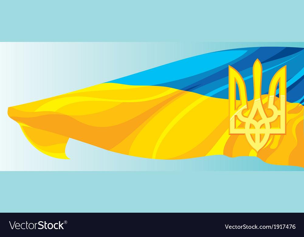 Ukraine simbol vector   Price: 1 Credit (USD $1)