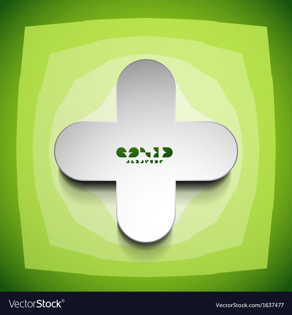Creative color clean cross sign vector | Price: 1 Credit (USD $1)