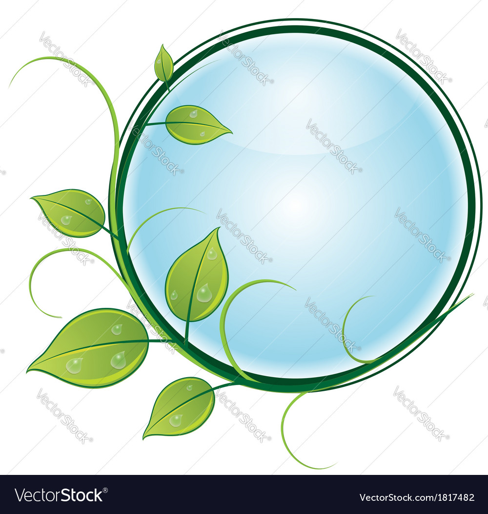 Twig with leaves in ring vector | Price: 1 Credit (USD $1)