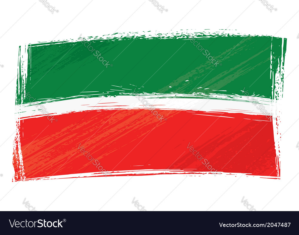 Grunge tatarstan flag vector | Price: 1 Credit (USD $1)