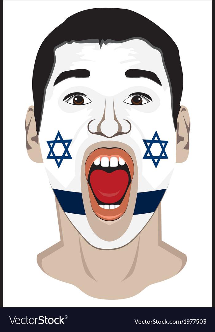 Go israel vector | Price: 1 Credit (USD $1)