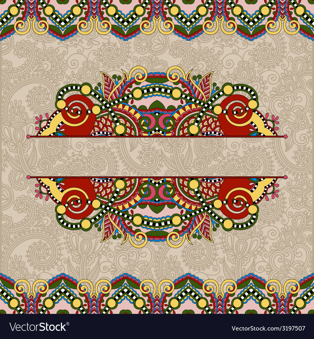 Floral decorative invitation card vintage paisley vector | Price: 1 Credit (USD $1)