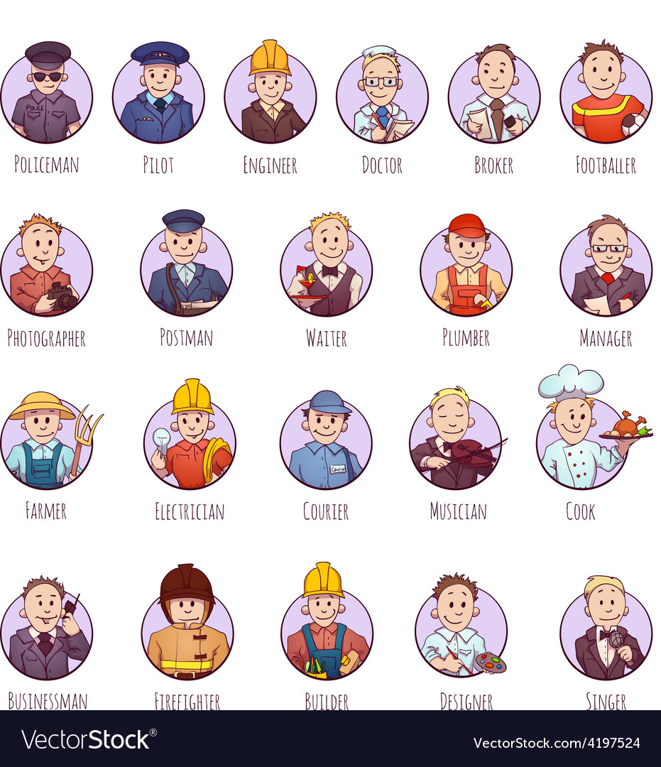 Set of business people such as policeman vector | Price: 1 Credit (USD $1)