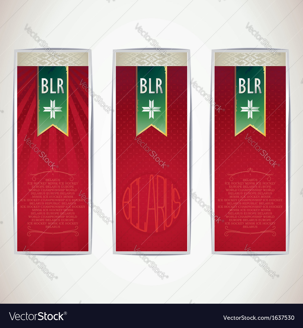 Three red belarus vertical banners with ribbon vector | Price: 1 Credit (USD $1)