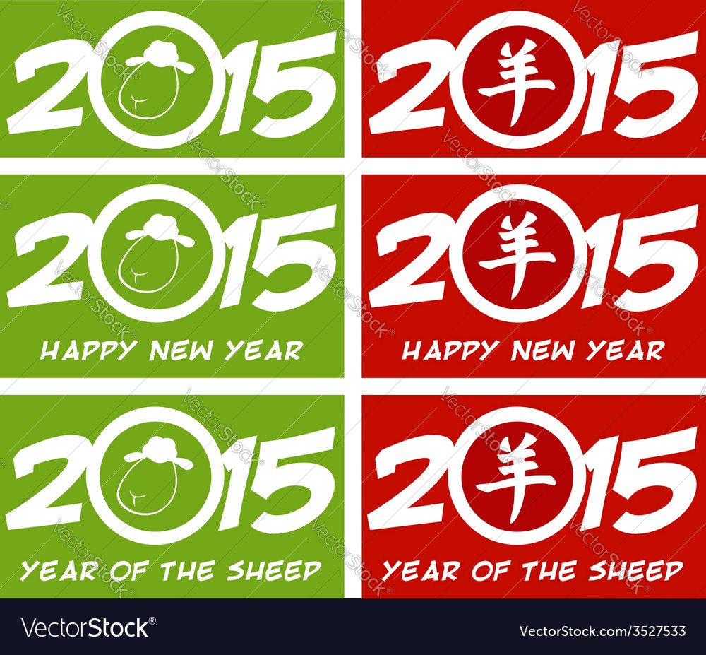 New year 2015 design vector | Price: 1 Credit (USD $1)