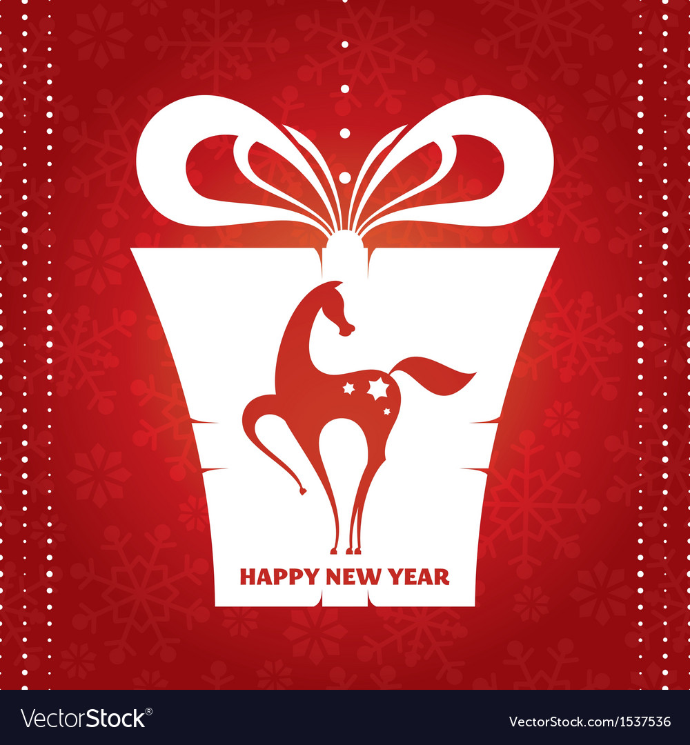 New year card with present vector | Price: 1 Credit (USD $1)