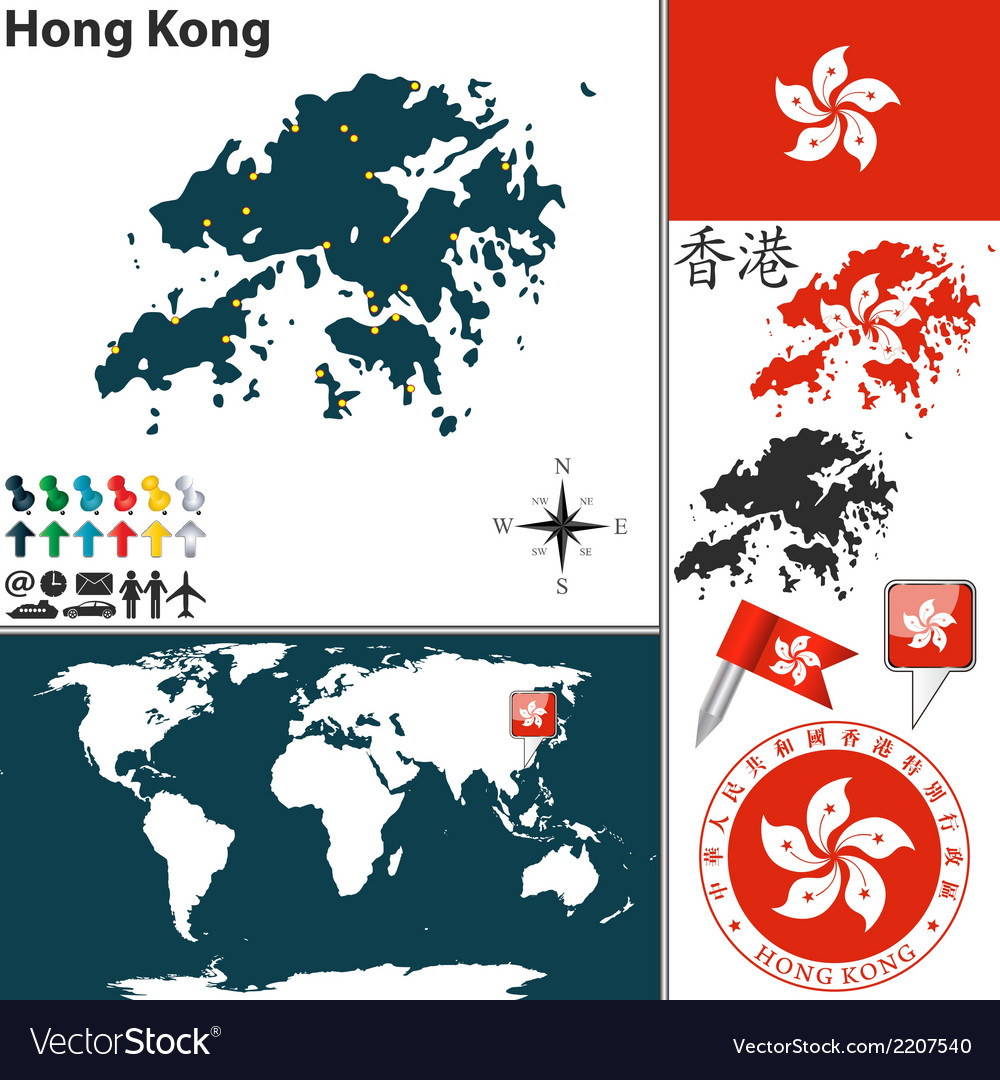 Hong kong map world vector | Price: 1 Credit (USD $1)
