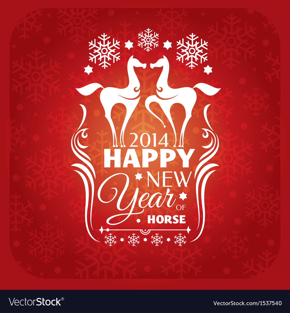 New year card with horses and snowflakes vector | Price: 1 Credit (USD $1)