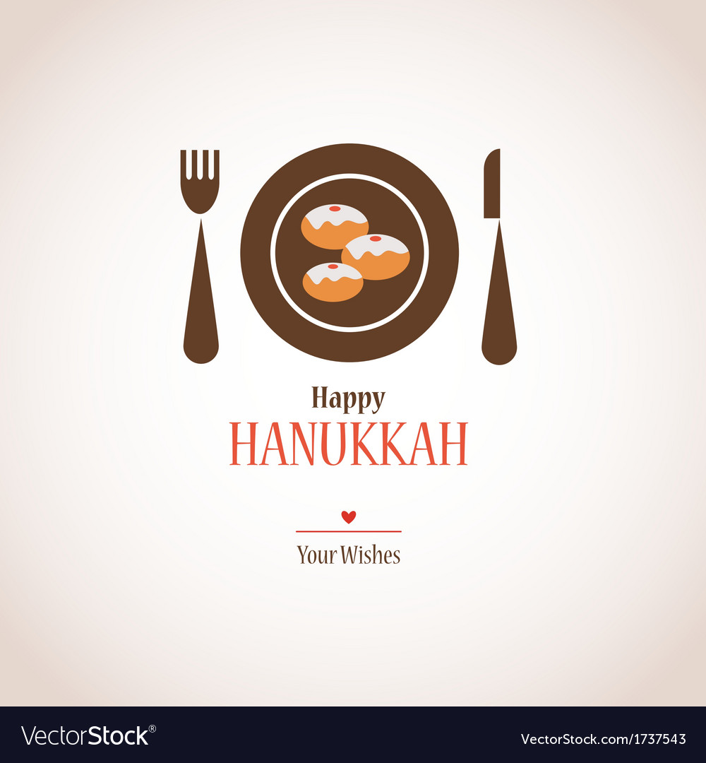 Hanukkah dinner invitation traditional donuts on vector | Price: 1 Credit (USD $1)