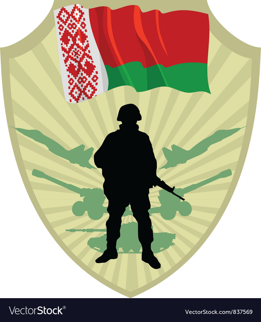 Army of belarus vector | Price: 1 Credit (USD $1)