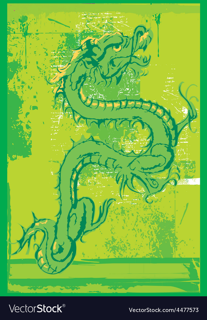 Dragon design vector | Price: 1 Credit (USD $1)