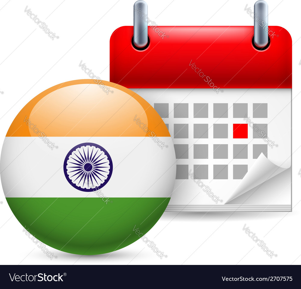 Icon of national day in india vector | Price: 1 Credit (USD $1)
