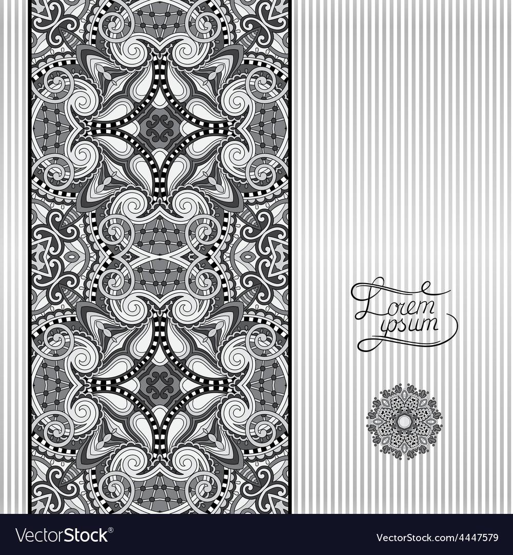 Grey geometric background vintage ornamental vector | Price: 1 Credit (USD $1)