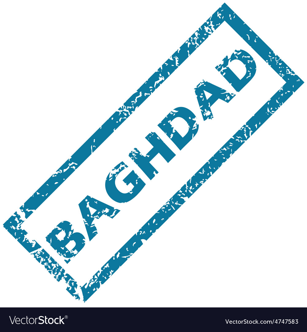 Baghdad rubber stamp vector | Price: 1 Credit (USD $1)