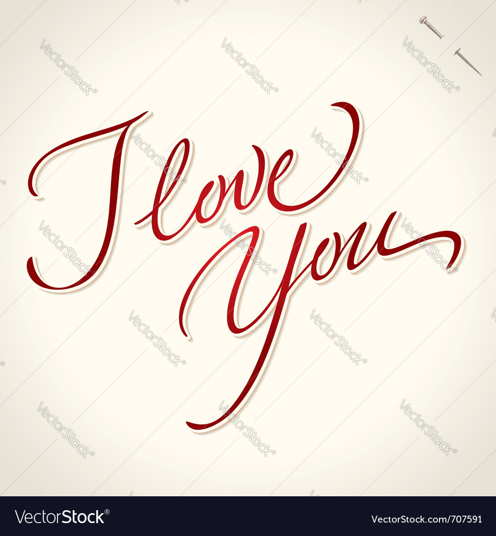 I love you - hand lettering vector | Price: 1 Credit (USD $1)