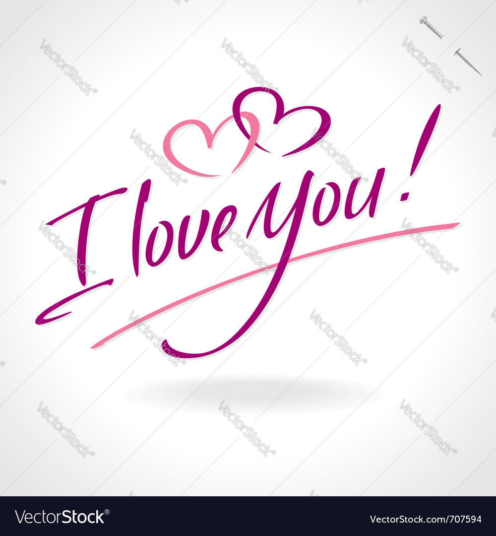 I love you - hand letering vector | Price: 1 Credit (USD $1)
