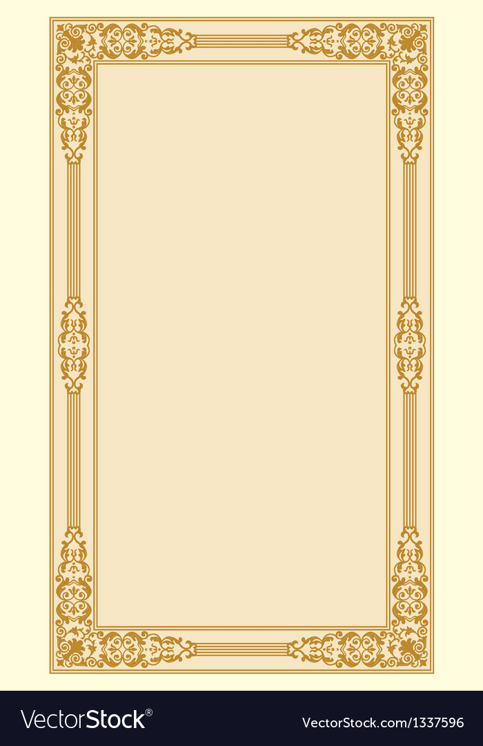 Ornamental border frame vintage vector | Price: 1 Credit (USD $1)
