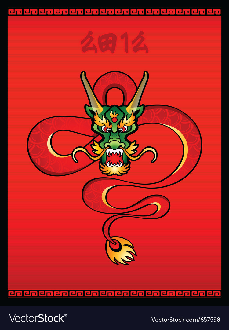Dragon 2012 scroll vector | Price: 1 Credit (USD $1)