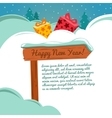 Christmas card with a gift box vector