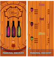 Template for the cover of the wine list menu vector