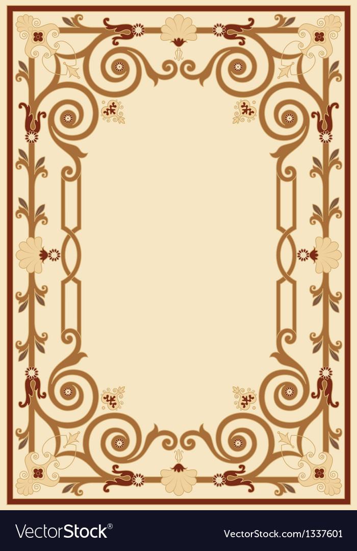 Ornamental border frame vintage vector | Price: 1 Credit (USD $1)