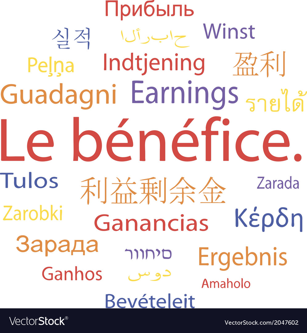 Tag cloud or speech bubble earnings vector | Price: 1 Credit (USD $1)