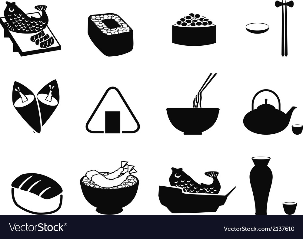 Japanese food icons set vector | Price: 1 Credit (USD $1)