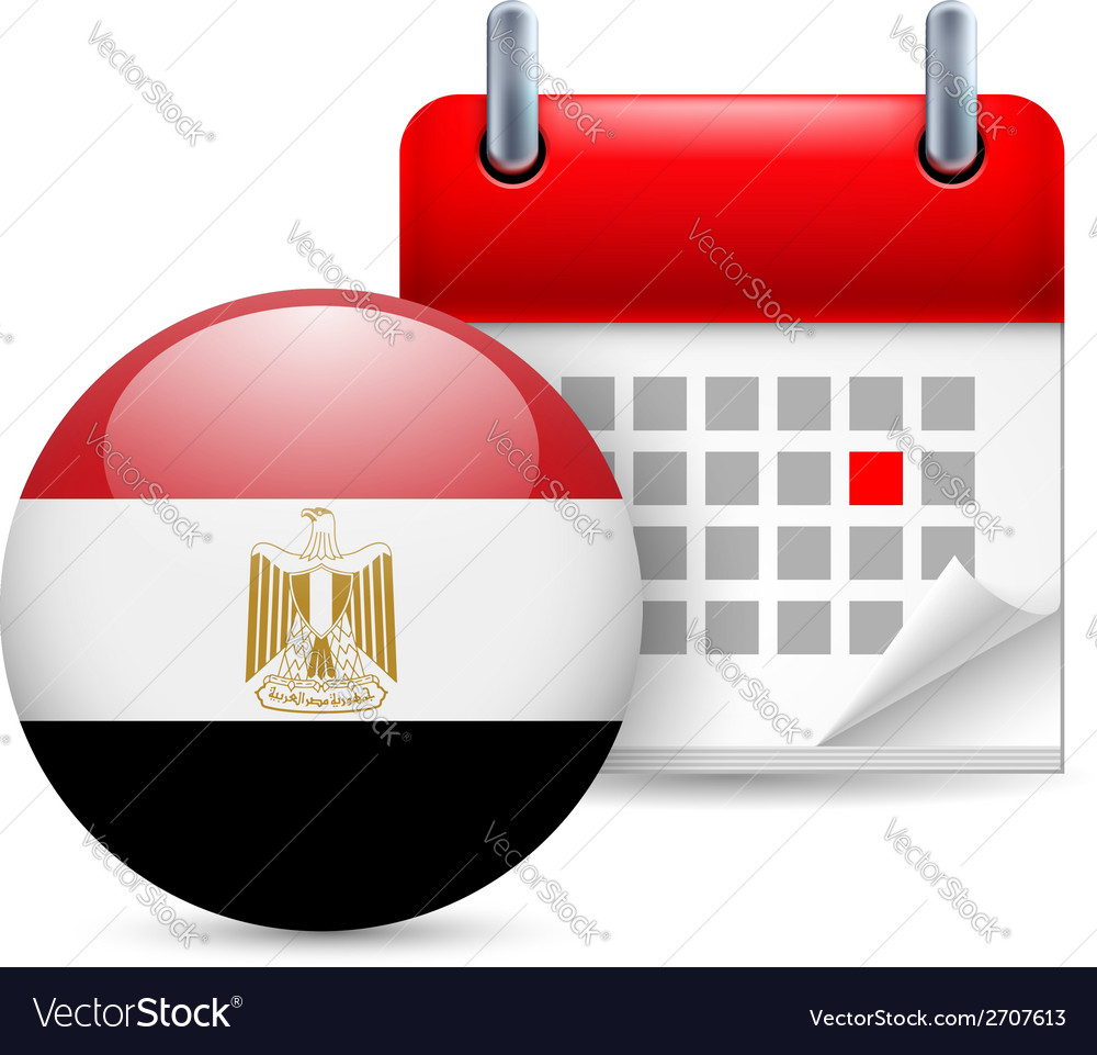 Icon of national day in egypt vector | Price: 1 Credit (USD $1)