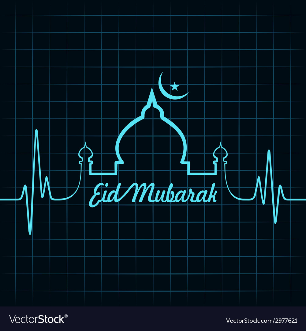 Calligraphy of text eid mubarak with heartbeat vector | Price: 1 Credit (USD $1)