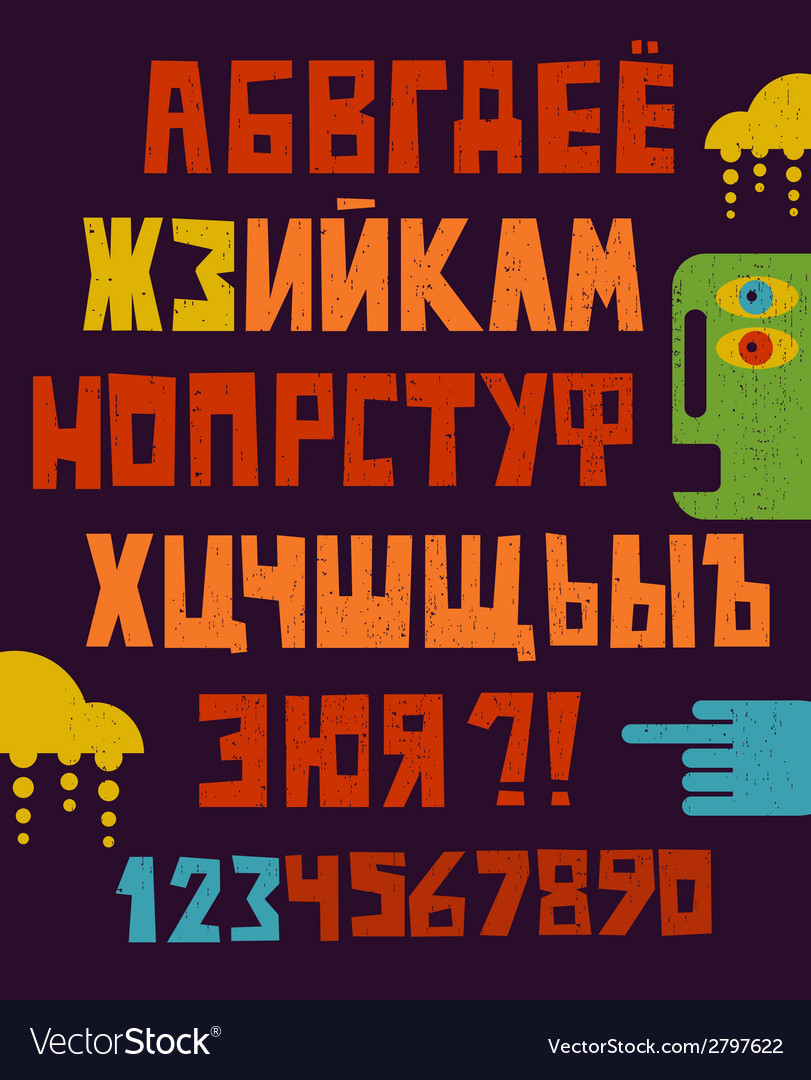 Cartoon russian alphabet letters vector | Price: 1 Credit (USD $1)