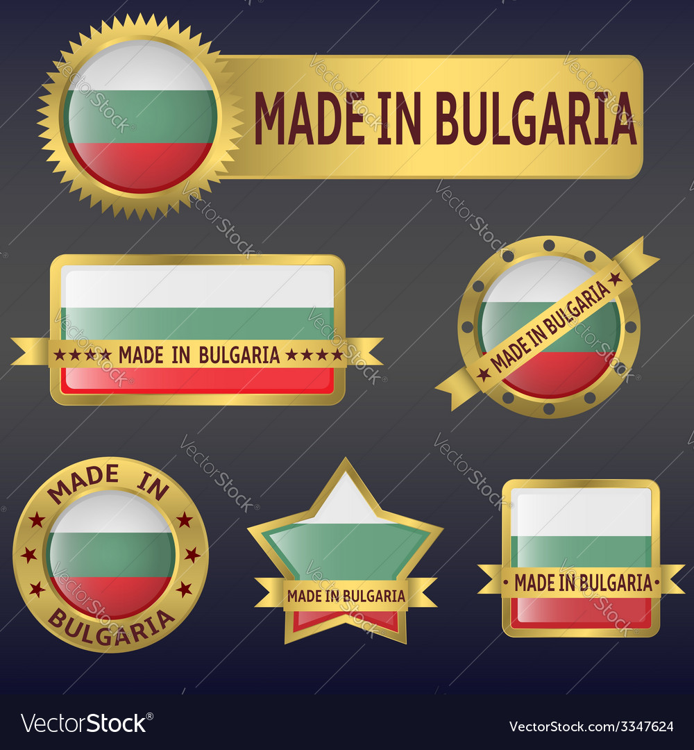 Made in bulgaria vector | Price: 3 Credit (USD $3)