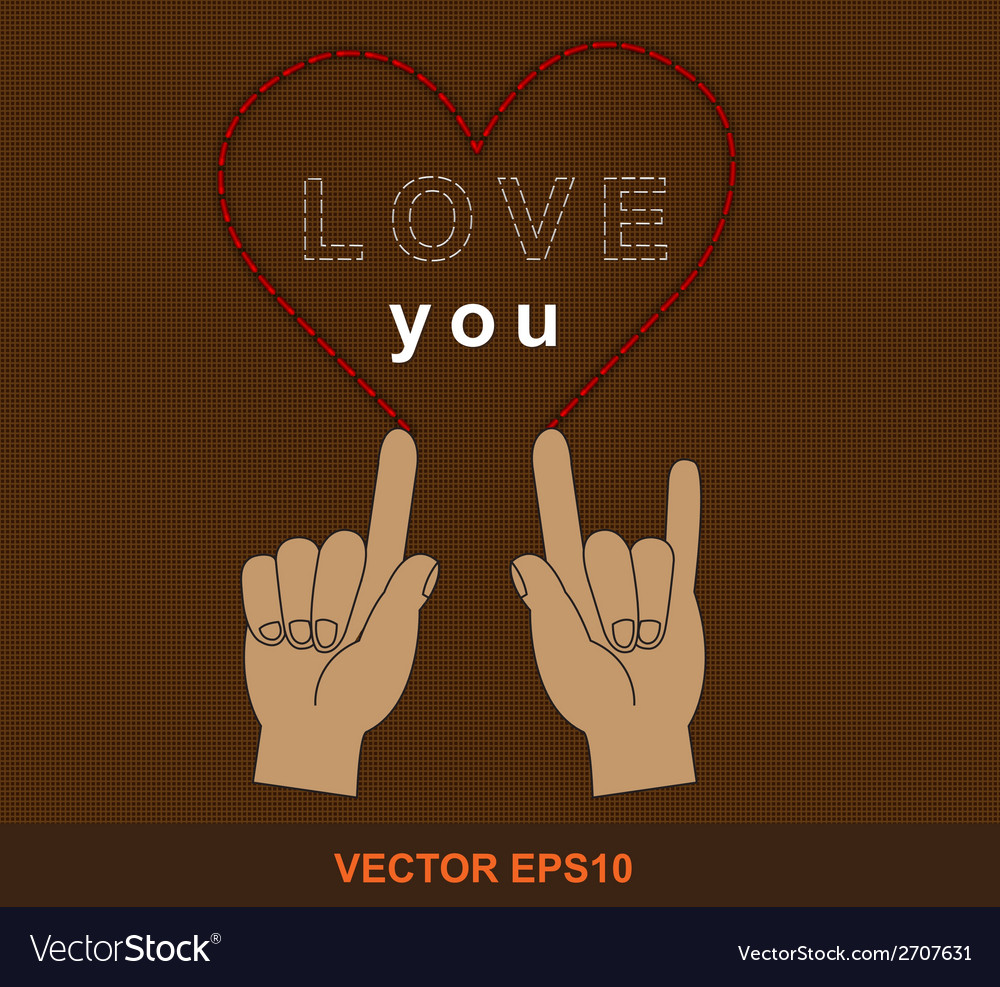 Heart love you vector | Price: 1 Credit (USD $1)