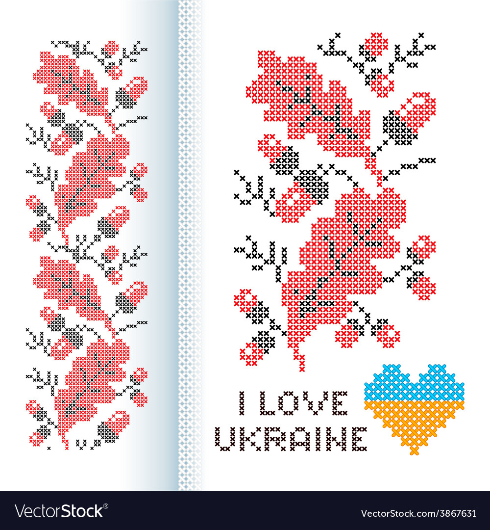 Ornament national ukrainian vector | Price: 1 Credit (USD $1)