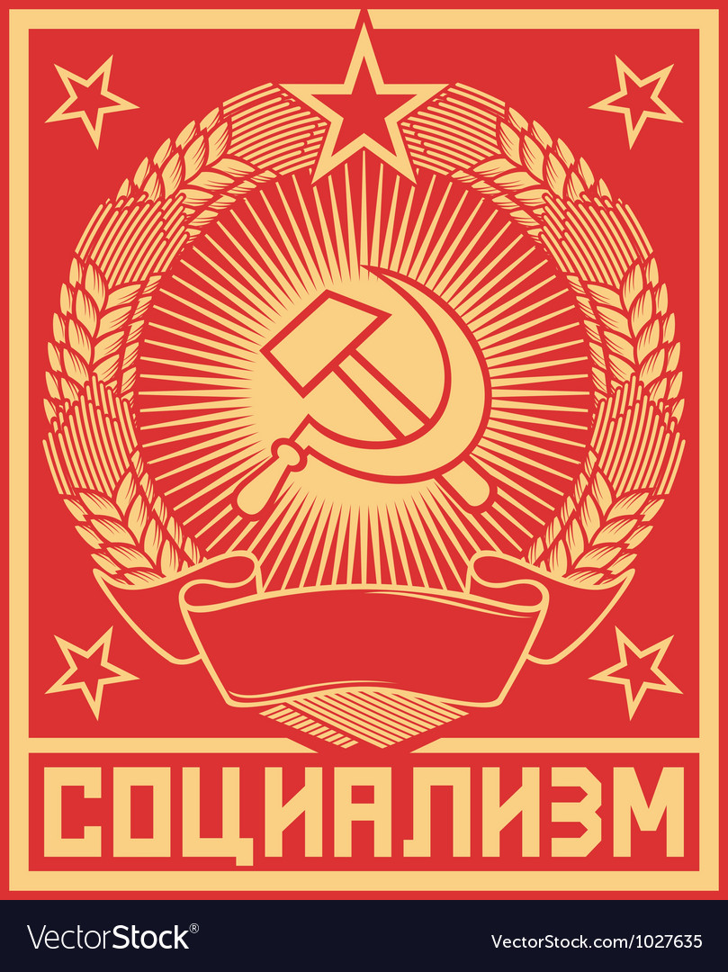 Socialism poster - ussr poster vector | Price: 1 Credit (USD $1)