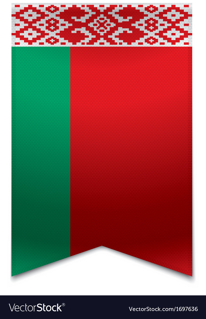 Ribbon banner - belarusian flag vector | Price: 1 Credit (USD $1)