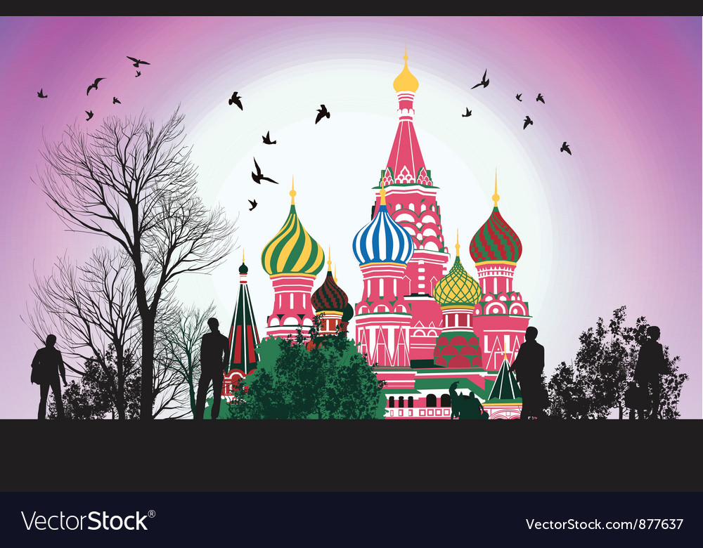 Business people flow along the red square vector | Price: 3 Credit (USD $3)