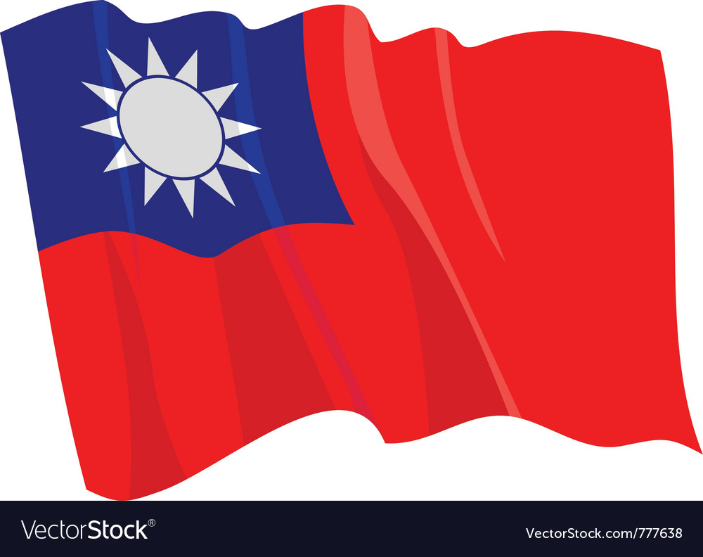 Political waving flag of taiwan vector | Price: 1 Credit (USD $1)