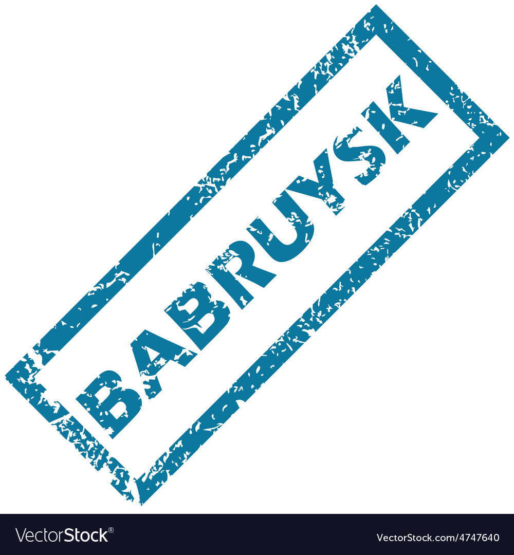 Babruysk rubber stamp vector | Price: 1 Credit (USD $1)