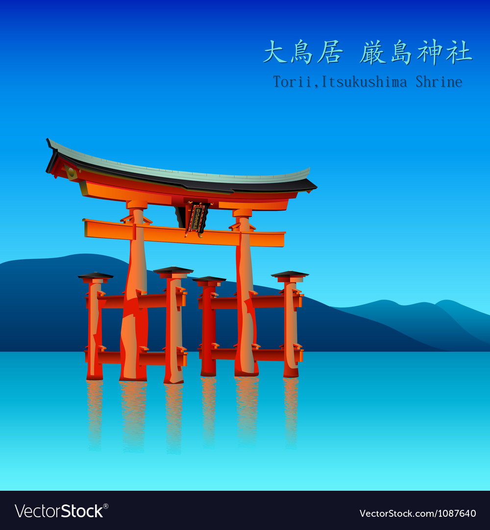 Gate to japan vector | Price: 1 Credit (USD $1)