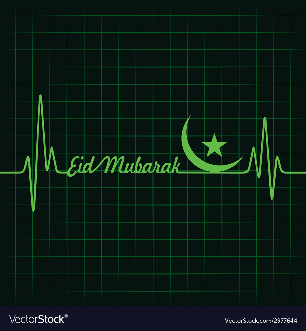 Calligraphy of text eid mubarak with heartbeat vector   Price: 1 Credit (USD $1)