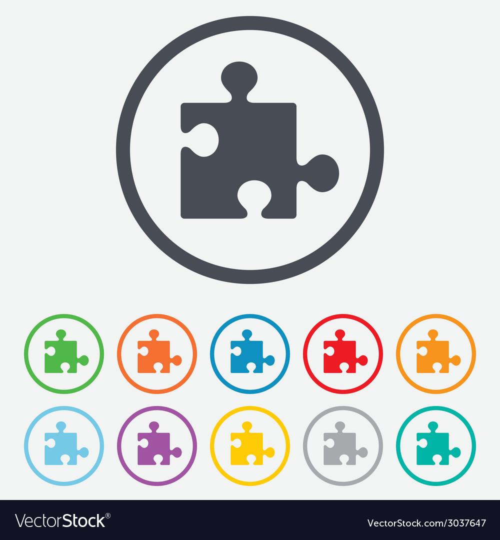 Puzzle piece sign icon strategy symbol vector | Price: 1 Credit (USD $1)
