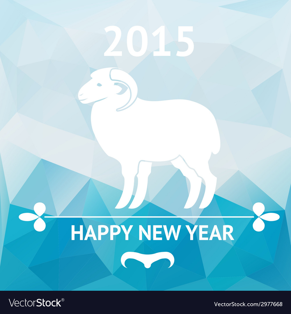 Happy new year 2015 poster with sheep vector | Price: 1 Credit (USD $1)