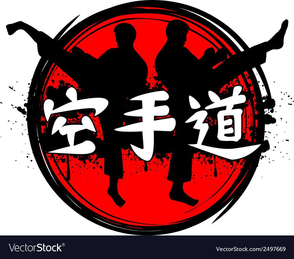 Karatedo vector
