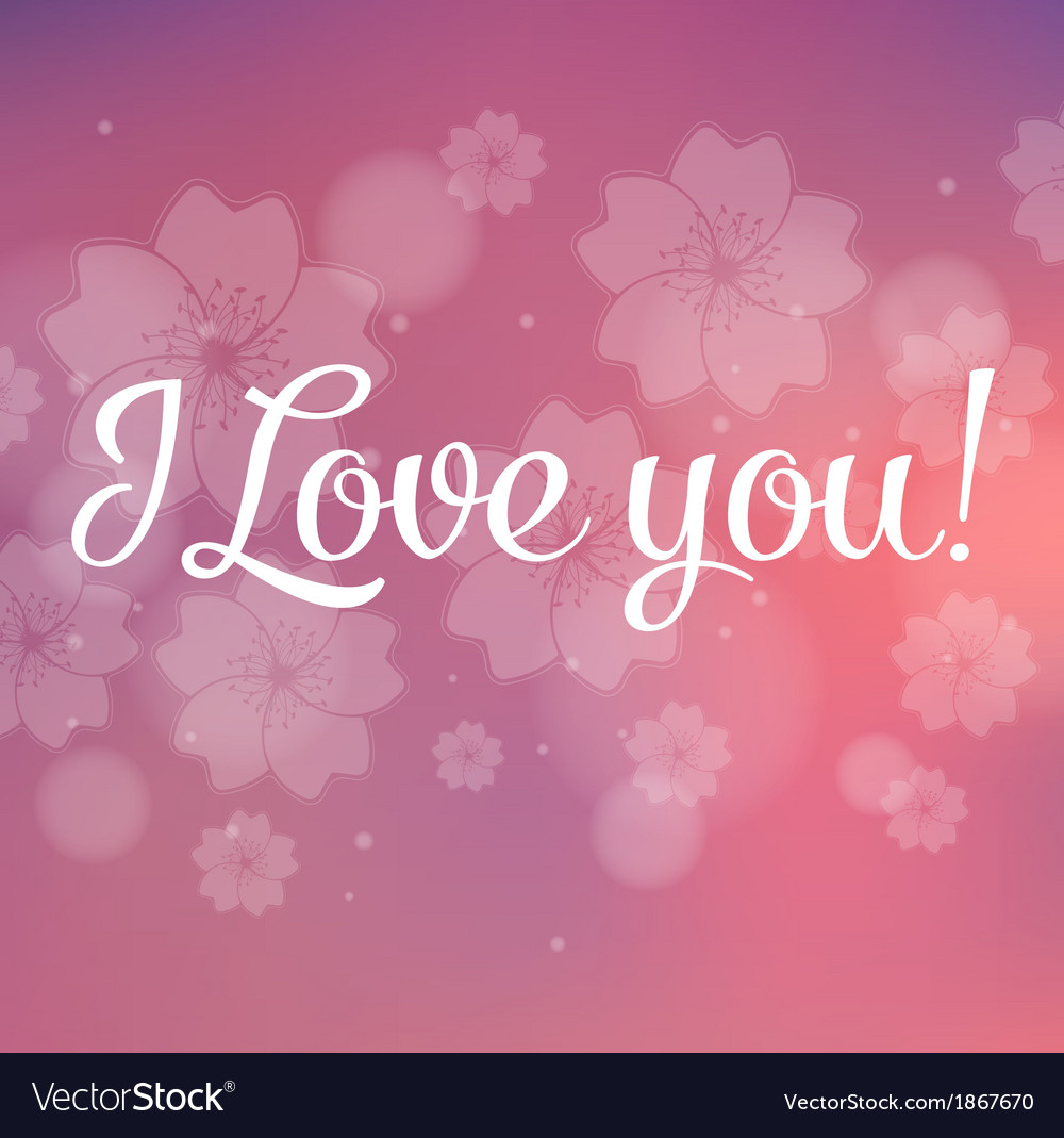 I love you lettering stylish text vector | Price: 1 Credit (USD $1)