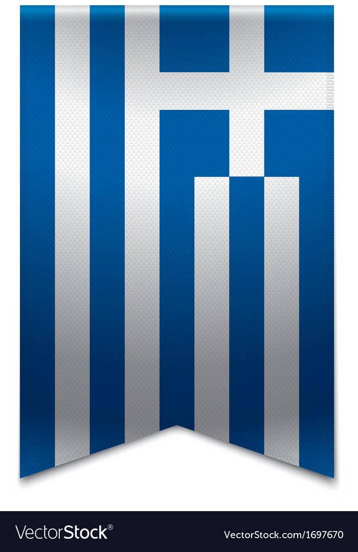 Ribbon banner - greek flag vector | Price: 1 Credit (USD $1)